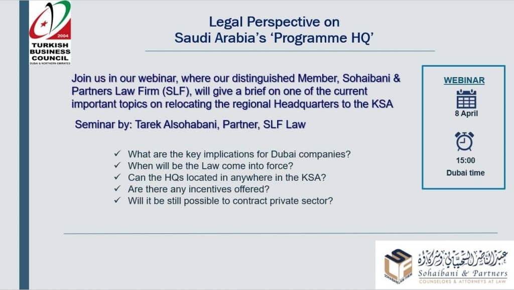 Legal Perspective Saudi Arabia's 'Programme HQ'